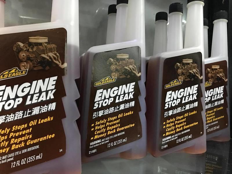 GOLD EAGLE美國原裝進口公司貨 引擎油精 引擎油路止漏油精