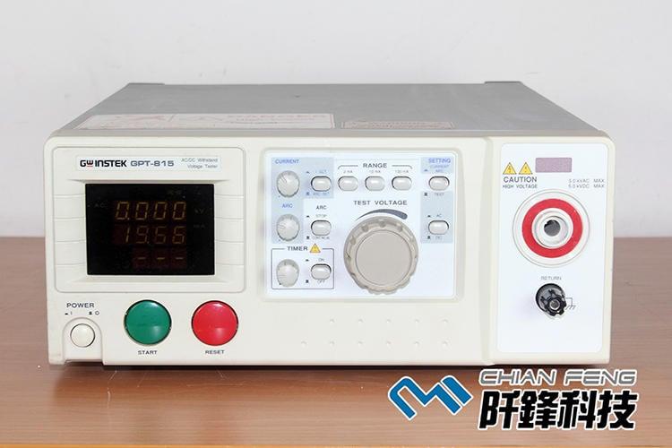 【阡鋒科技 專業二手儀器】固緯 GPT-815 功率分析儀 Power Analyzer