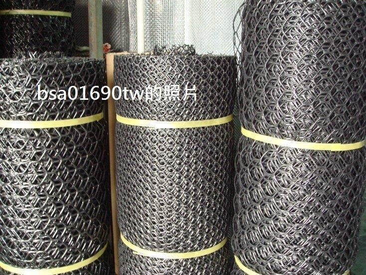 塑膠網 (圍籬用,非鐵網)