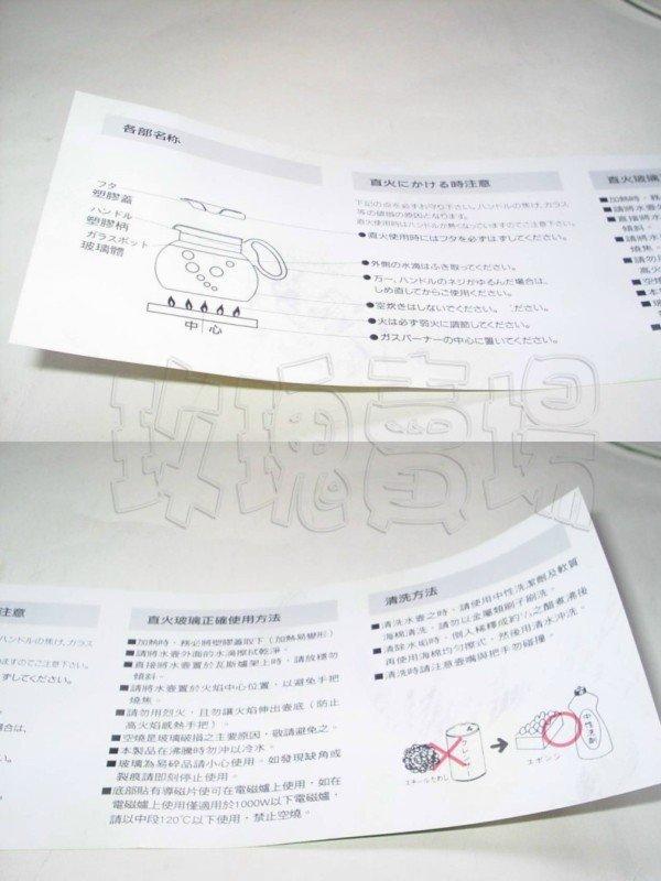 (玫瑰Rose984019賣場)台灣製~亞美 冷熱兩用 玻璃壺2000CC~可當泡茶壺..花茶壺冷水壺(耐熱150度)