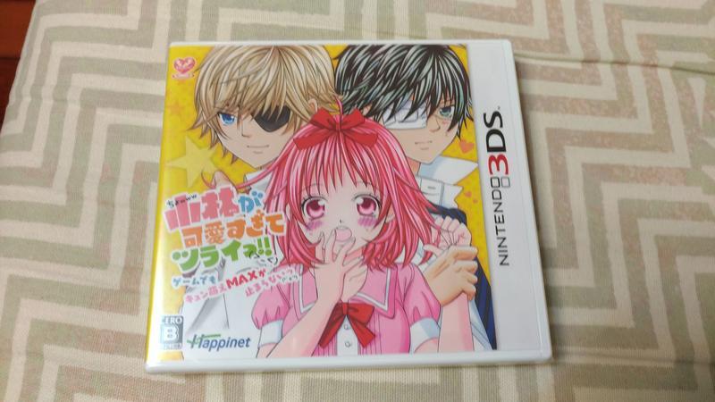 【全新品】3DS 小林可愛到爆 連遊戲也萌到最高點 日文版 純日 (原廠日版)
