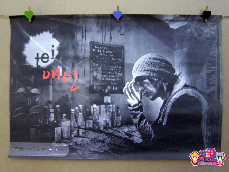 韓國明星海報 [ Tei - 애인 愛人 ]<韓格舖>테이 金鎬京 Lover 男歌手 官方 週邊 絕版 收藏