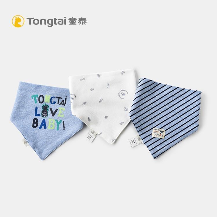 童泰嬰幼兒四季純棉用品口水巾寶寶三角巾口水巾三塊裝 一級棒-可開發票 免運Al