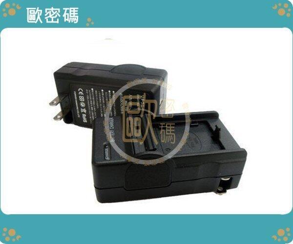 歐密碼數位 JVC 攝影機電池充電器 VF707 VF733 VF714 DF565 DF540 D275
