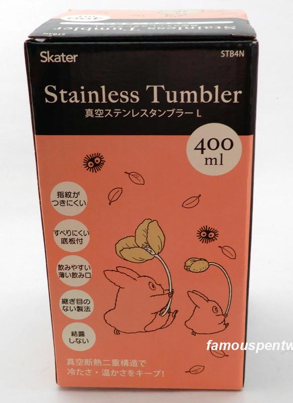 超精緻、超實用 : 日本 TOTORO 龍貓真空二層不鏽鋼冷熱保溫杯,最新款銅金色,東京專人帶回。