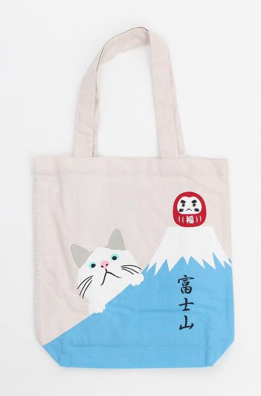 【日本代購】文青貓咪A4托特包 側背帆布包 手提包 補習袋 環保袋 外出包 附內袋 富士山達摩 日本帶回