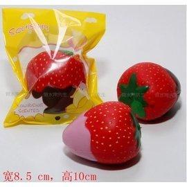 超大草莓PU柔軟慢回彈仿真食物玩具假果醬草莓1入