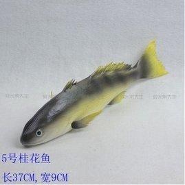 仿真魚蝦蟹食品模型假魚家居飯店飾品仿真PU大草魚鯉魚鱸魚桂花魚1入