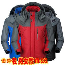 衝鋒衣外套 防風防水加厚 全方位機能外套 風衣外套夾克立領連帽外套保暖 登山外套 衝鋒衣外套 防風防水加厚 全方位機能外