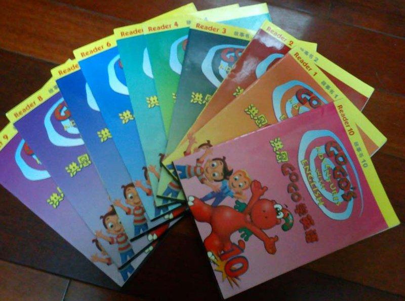 洪恩GOGO學英語 (共10本書-39個單元)  適合2-8歲兒童英語學習