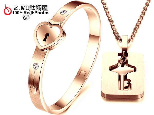 愛情鎖精緻白鋼 衝上雲霄 鑰匙項鍊+鎖頭手環 一套價【CKY664】Z.MO鈦鋼屋
