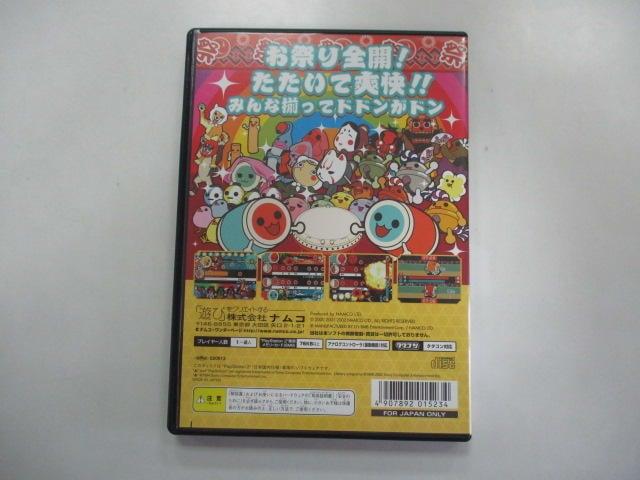 PS2 日版 GAME 太鼓達人(41028179)