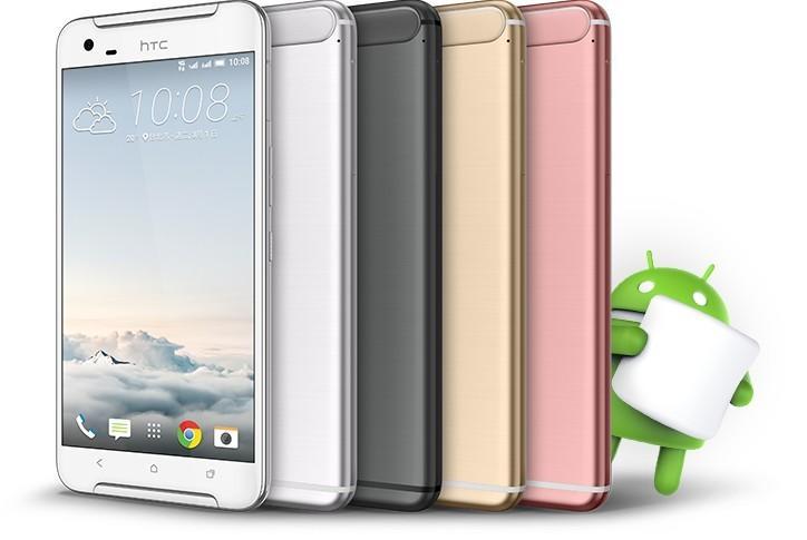 【限時特賣】HTC One X9 dual sim 32GB (X9u) 雙卡4G 5.5吋/1300萬 空機價