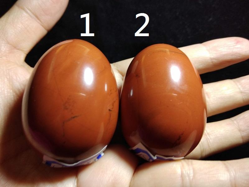 一顆紅蛋天然紅碧玉蛋擺件原礦原石水晶球手把件把玩件贈原木底座珠寶首飾飾品風水招財多款任選a組