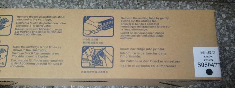 EPSON S050477 C9200 黑色環保碳粉匣