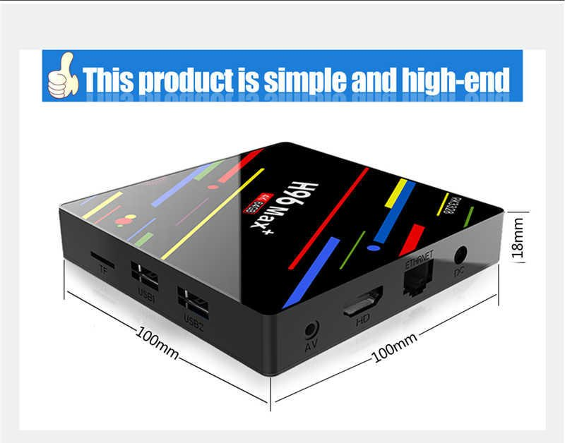 H96 MAX Plus RK3328 4G/32G電視盒機頂盒 非S912/S905X便當小米盒子