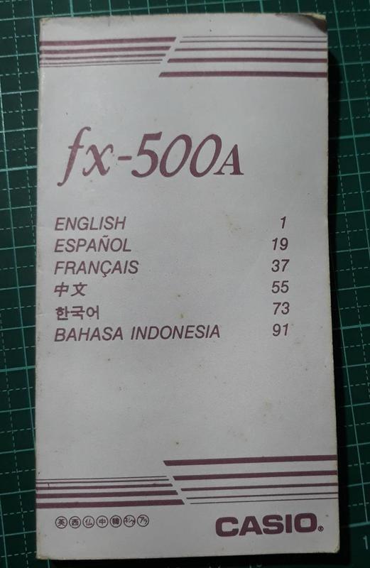 CASIO 卡西歐 FX-500A 中文說明書 保存良好二手說明書