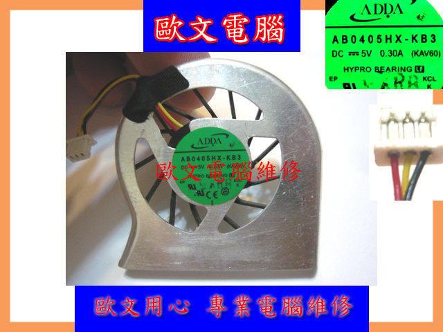 歐文電腦維修~全新 宏基 ACER Aspire one D250 AOD250 ZG5 CPU風扇 筆記型風扇 筆電風扇 散熱器 NB風扇 FAN 其他可問