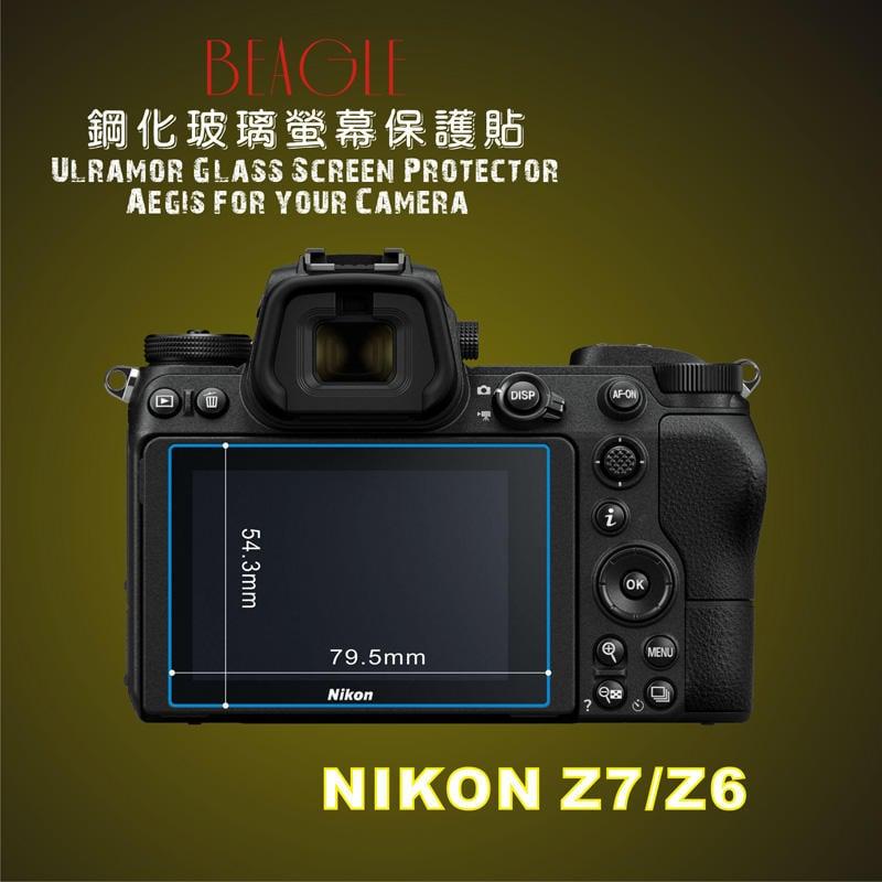 (BEAGLE)鋼化玻璃螢幕保護貼 NIKON Z7/Z6 專用-可觸控-抗指紋油汙-硬度9H-台灣製-2片式