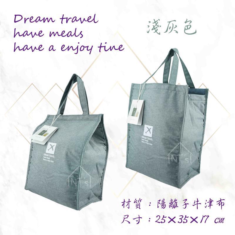 『NT's』夢之旅保冷保溫提袋 便當袋 (大)