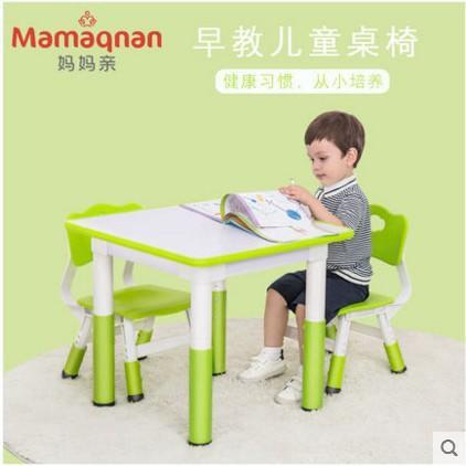 兒童早教桌椅套裝幼兒園桌子寶寶書桌餐桌椅組合專用吃飯手工方桌