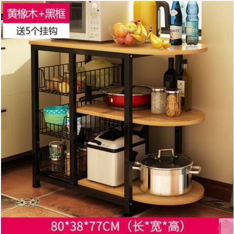 創意廚房置物架微波爐架子多層架多功能廚房收納架落地架11( D款黃)