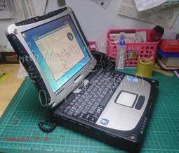 英特奈  Panasonic Toughbook CF-19 i5-540U 軍規二手筆電 防水 觸控 保養廠的最愛