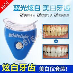 現貨牙齒美白儀冷光儀速效家用藍光清潔美牙儀神器洗牙器去煙漬大黃牙Colo美妝