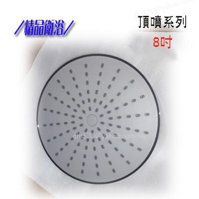 【城市光點】精品衛浴 8吋薄款圓形頂噴 鍍鉻色單段淋浴花灑 方形出水口下標區
