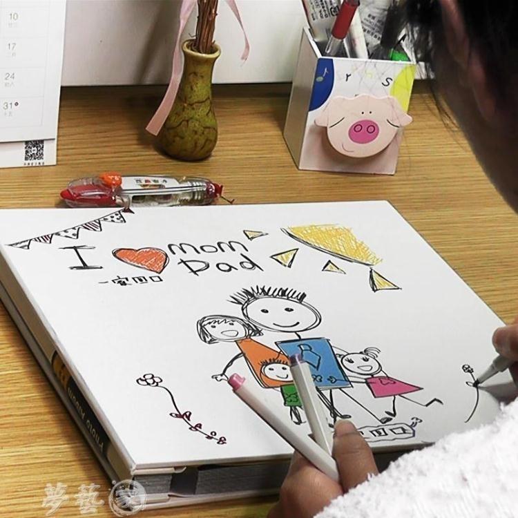 【可開發票】相冊  相冊定制影集成長寶寶兒童家庭送禮覆膜自黏貼式創意diy手工紀念※優品百貨※