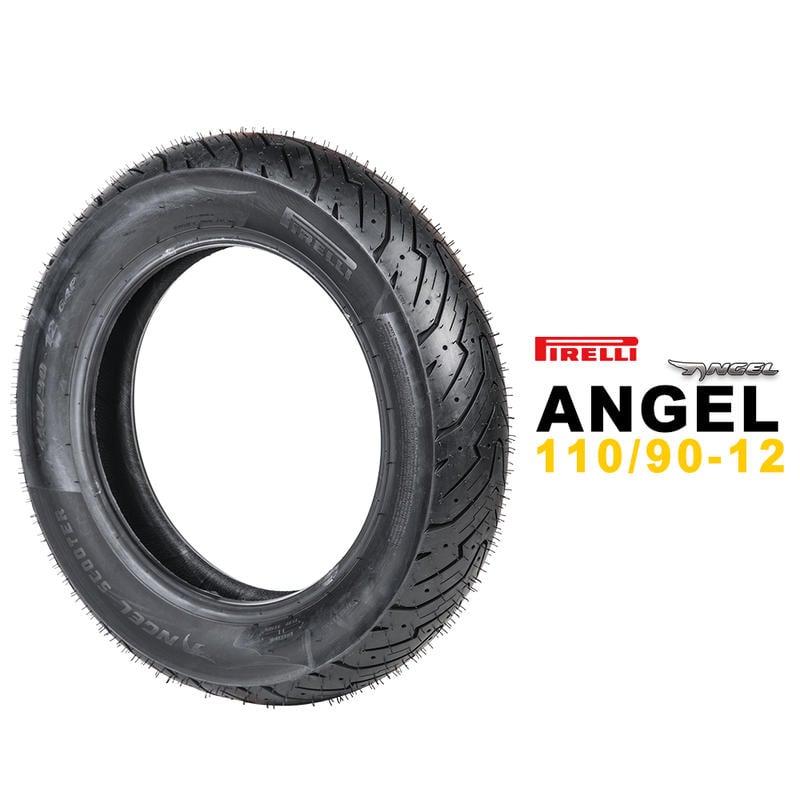 110/90-12 PIRELLI 倍耐力ANGEL SCOOTER 110/90-12 F  天使胎(工資另計)