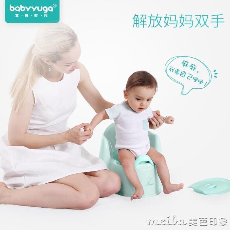 寶貝時代兒童坐便器男寶寶馬桶坐便器女嬰幼兒寶寶尿盆小孩坐便凳QM
