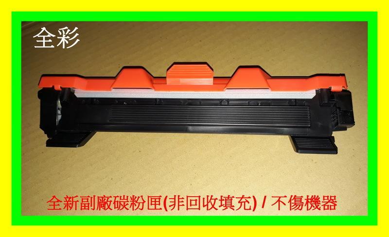 全彩-3支免運Fuji Xerox富士全錄P115b/M115b/M115fs/M115z/CT202137環保碳粉匣