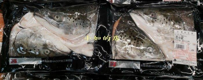 【小如的店】COSTCO好市多代購~挪威養殖空運新鮮鮭魚頭(每組約1.3kg)