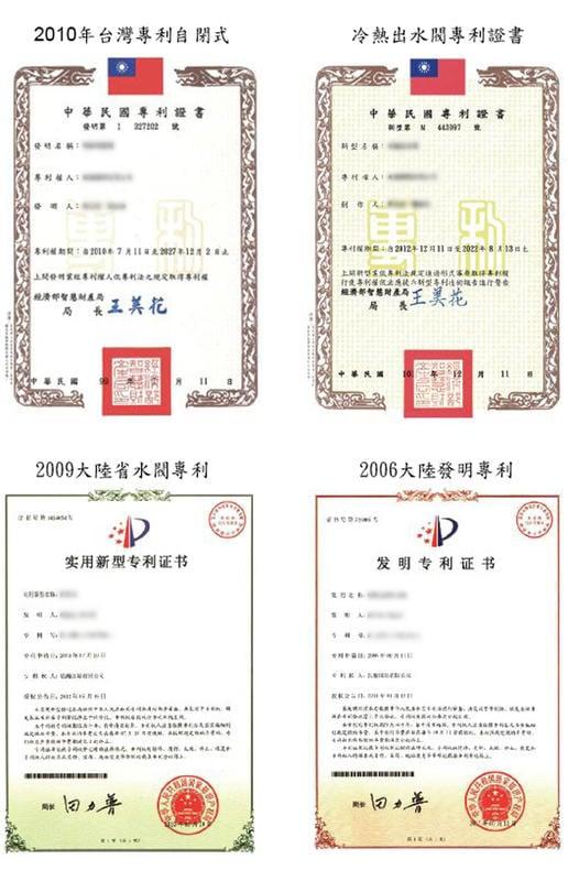 金德恩 台灣製造 省水省錢 台灣製造可調式省水開關/ 可調式省水閥(省水30~85%氣泡型)HP1055