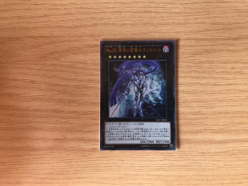 遊戲王 YZ07-JP001 No.23 冥界的靈騎士 蘭斯洛特 (金亮)