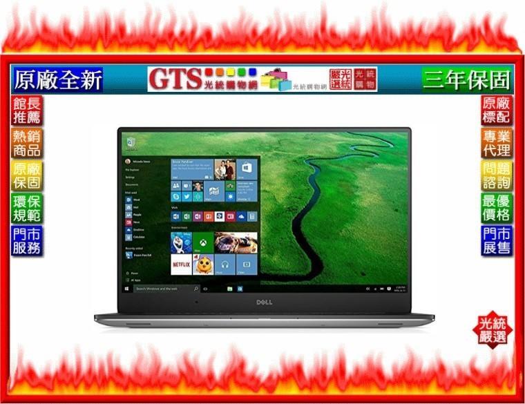 【光統網購】DELL 戴爾 Precision 5520(15.6吋/W10P)行動工作站筆記型電腦~下標問台南門市庫存