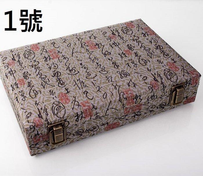 獨家純手工特製款6格8格9格12格多寶格錦盒佛珠手串錦盒印章盒飾品手鐲盒掛件盒吊飾盒玉墬盒首飾多寶盒木質