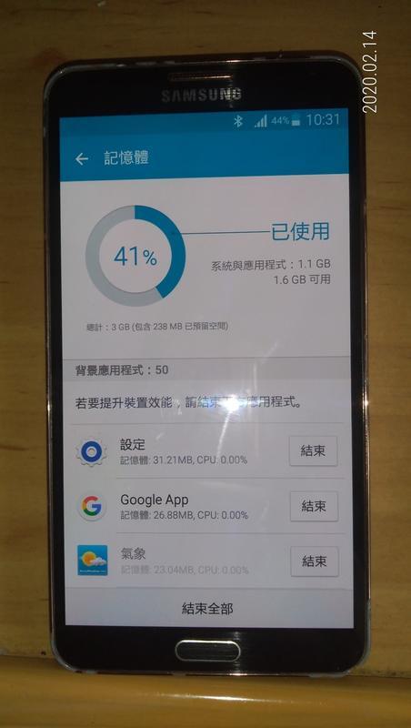 Samsung 三星NOTE3 N900U 4G手機,3G/16G,功能測試正常,已登出回覆原廠設置
