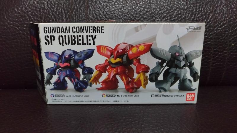 限時特賣 gundam converge sp QUBELEY