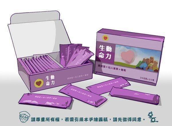 【健康補給】液態螺旋藻•基礎營養補充品∼3盒優惠賣場〔一定瘦讀書會〕