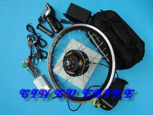 高雄【新素主義】12、14、16、20、451、22、24、26、700c吋 電動車套件-改裝電動自行車套件『36V』