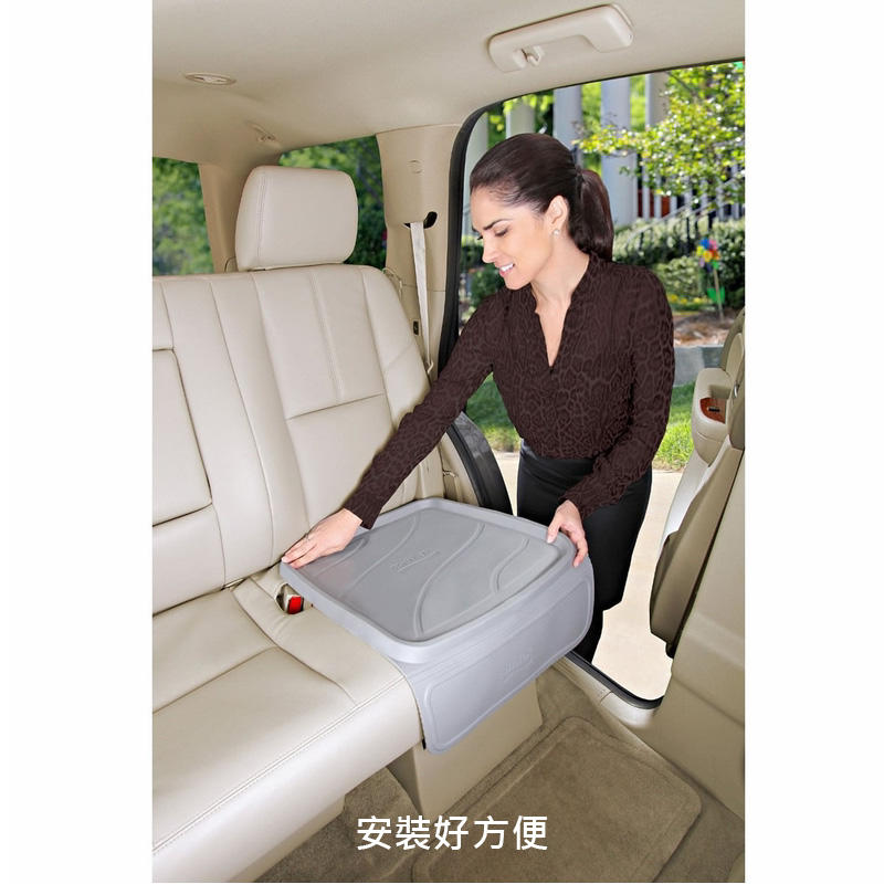 Britax 硬式汽車座椅保護墊 止滑 德國品牌 Vehicle Seat Protector 美國代購正品 綠寶貝
