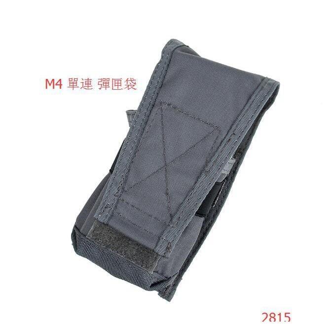 <傻瓜二館>TMC M4 單連 彈匣袋 無線電 單聯 彈匣 330 WG 灰色 /大迷彩 模組 MOLLE 背心 配件