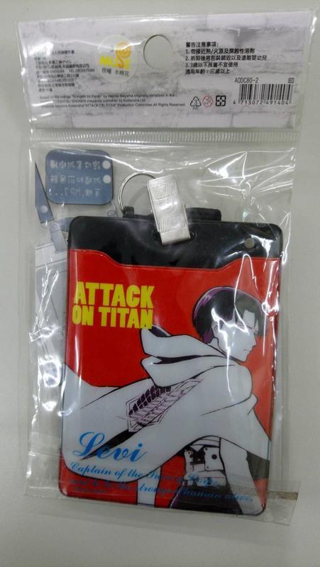 【漫采動漫】進擊的巨人吊袋證件套  木棉花