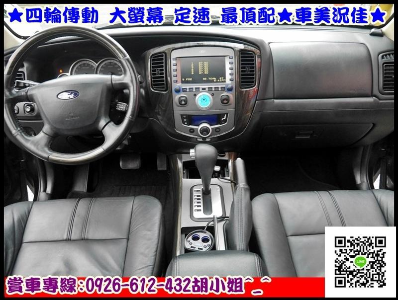 2006年 ESCAPE 3.0 地排 頂級4WD