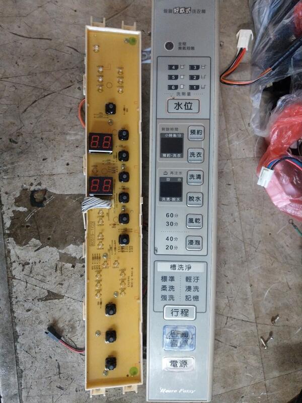 聲寶 ES-A15S 洗衣機電腦板