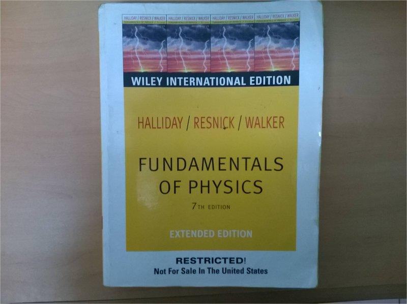 fundamentals of physics 中文 版