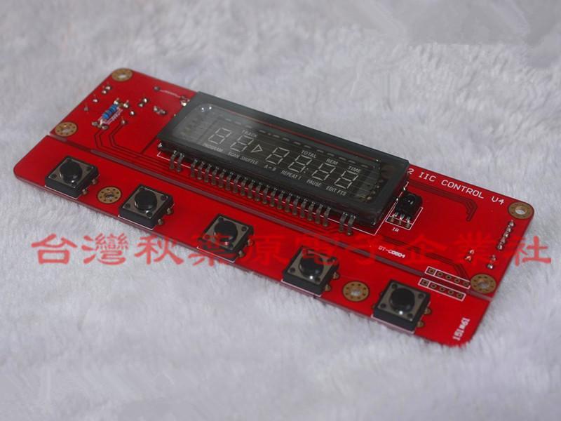Philips 飛利浦 CD 轉盤 CD7 控制板 SAA7327 IIC I2C 協議 VFD 含遙控