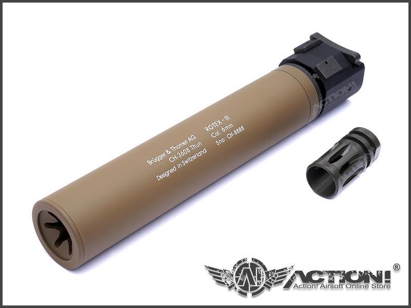 【ACTION!】ASG - B&T ROTEX-IIIA樣式 QD快拆滅音管(沙色 長版)《現貨》